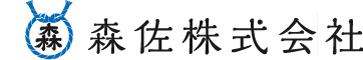 森佐株式会社